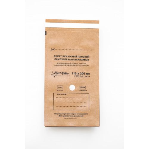 Крафт-пакеты 115x200 упаковка 100шт. Red Star  в  Махачкале