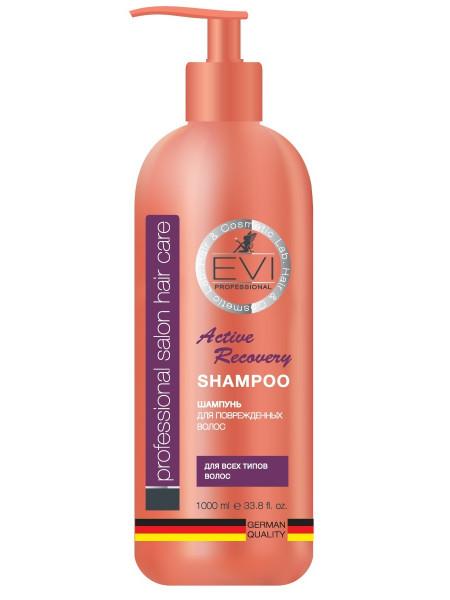 «EVI» Professional Шампунь «Активное восстановление» для поврежденных  волос. 1000 мл