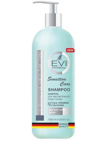 """«EVI» Professional Шампунь """"Сенситив"""" для чувствительной кожи головы. 1000 мл"""