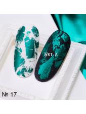 Фольга для дизайна ногтей зеленая №17